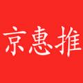 京惠推下载手机版 v1.0.0