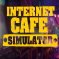 网吧经营模拟器