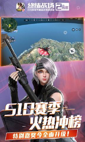 终结者6黑暗命运完整免费版游戏图片1