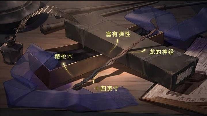 哈利波特手游桃花芯木魔杖怎么获得 凤凰羽毛魔杖怎么样[多图]