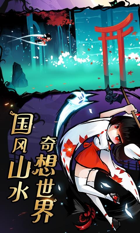 忍者必须死3游戏最新版官方下载图片1