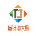 淘大联盟app官方版 v1.0.0