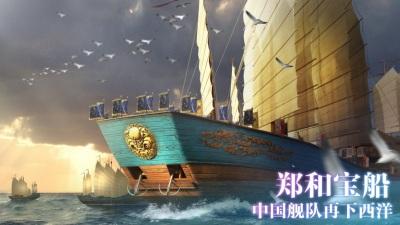 王牌战舰出击官方版图1