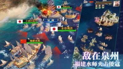 腾讯王牌战舰出击应用宝版本图片2