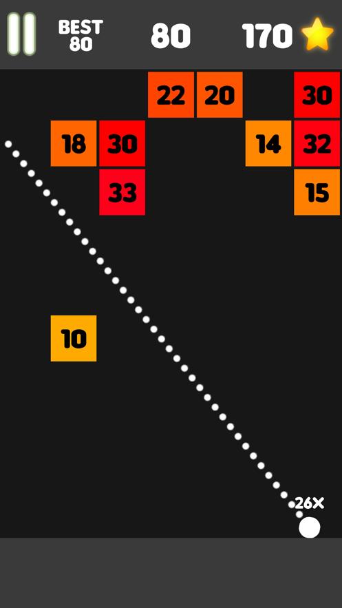动臂球游戏图2