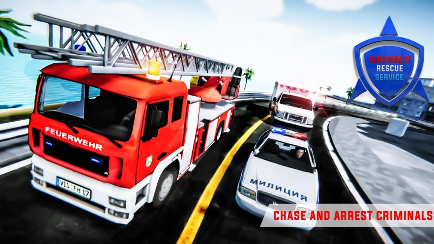 紧急救援服务苹果版图片1