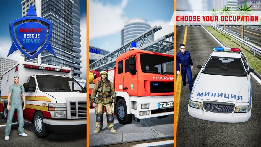 紧急救援服务游戏图1
