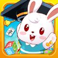 兔小贝乐园游戏官方版 v1.0