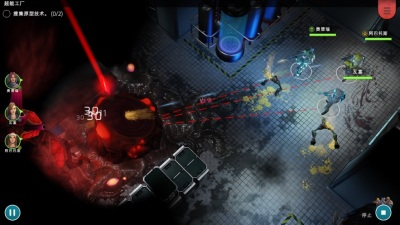 xenowerk tactics游戏图3