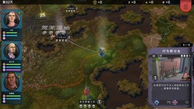 xenowerk tactics游戏图1