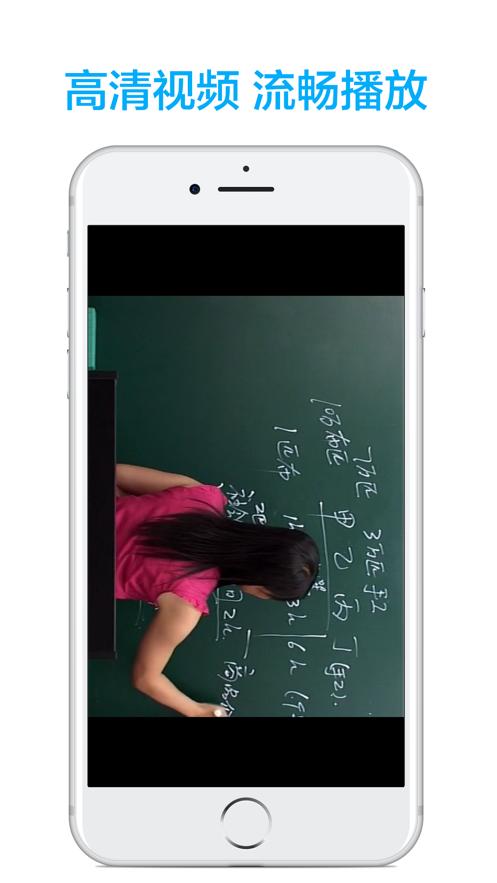 高中政治app图3