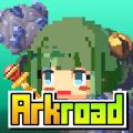 Arkroad