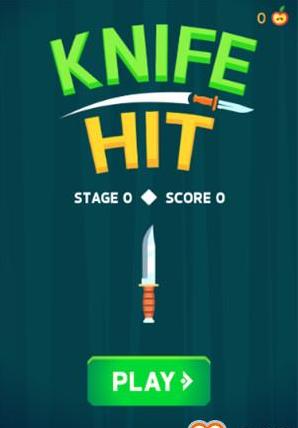 神奇掷刀挑战安卓版图2