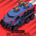 战争机器战车大混战