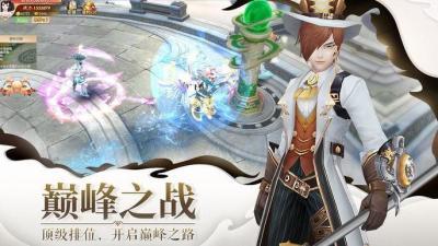 魔道仙宗官网版图3