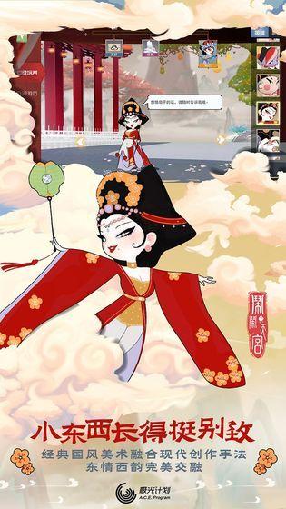 闹闹天宫10月10日不停机更新公告 龙宫探险收集水龙珠活动来袭图片1