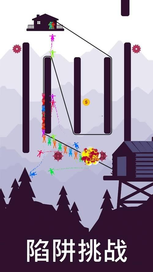 山谷飞索游戏安卓版图片1