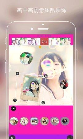 秋葵视频app图1
