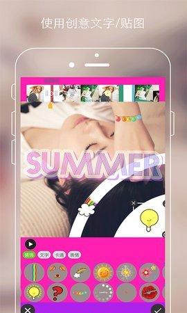 秋葵视频app图2