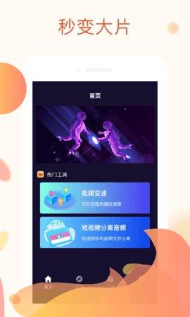 秋葵视频app下载iOS版二维码图片1