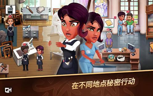 侦探杰姬神秘案件游戏图3