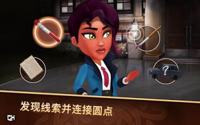 侦探杰姬神秘案件游戏安卓版图片1