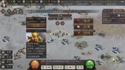 三国志战略版怎么完美开局 完美开局玩法介绍图片5
