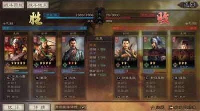 三国志战略版怎么完美开局 完美开局玩法介绍图片4