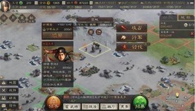 三国志战略版怎么完美开局 完美开局玩法介绍图片3
