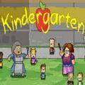 恐惧幼儿园