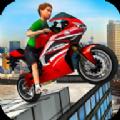 儿童摩托车特技骑士3D