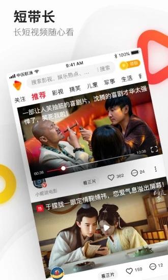 dota黑鸟视频app安卓版图片1