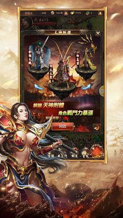 苍穹龙城官网版图1