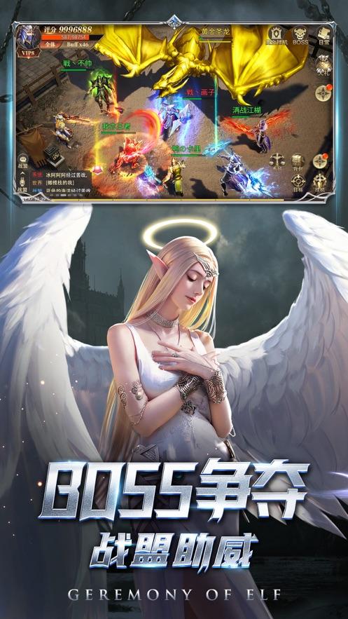 璀璨女王官网版图3