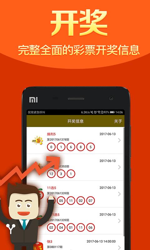 百万文字论坛综合转载各坛资料5图2