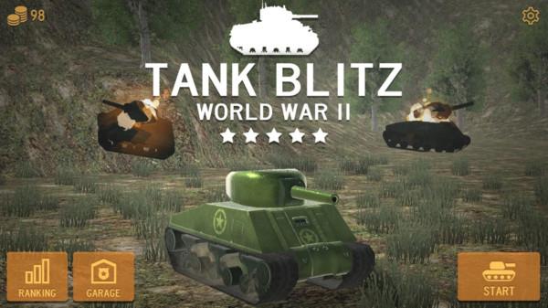 王牌坦克大战3D安卓版图1