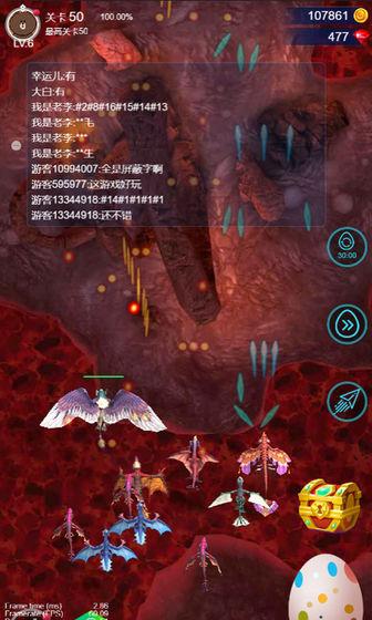 弹幕与飞龙游戏图3