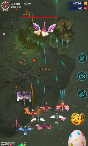 弹幕与飞龙游戏安卓版下载图片2