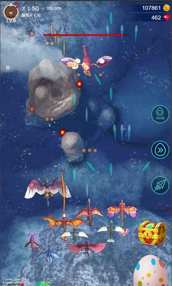 弹幕与飞龙游戏安卓版下载图片1