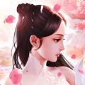 凡人修仙渡劫成神手游 v1.0