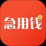 有钱帮你借贷款app安卓版 v1.0.0