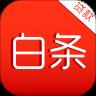 猪白条贷款app手机版 v1.0.0
