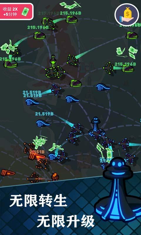 我要开飞机游戏安卓版图片2