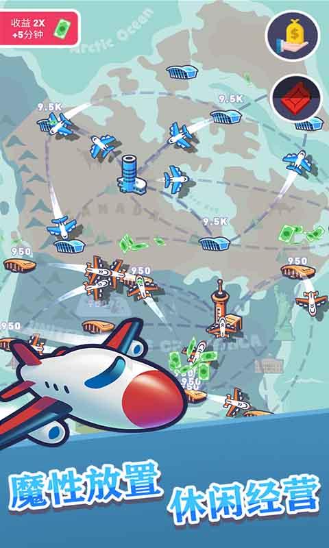 我要开飞机游戏图1
