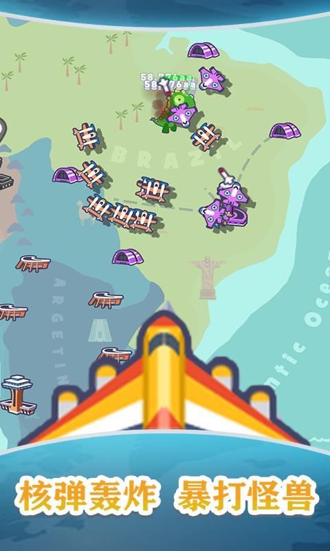 我要开飞机游戏安卓版图片1