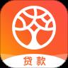 借贷贷借款app申请入口 v1.0.0