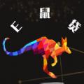 E袋鼠贷款app官方版 v1.0