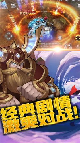荣耀战刃官网版图3