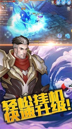 荣耀战刃官网版图2