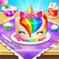 独角兽蛋糕制作者